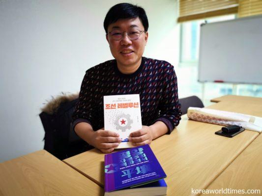 一晩で10万円以上散財する平壌の赤い貴族の実態を伝え昨年のベストセラーとなった『平壌資本主義百科全書』