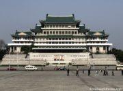 中国の3億中間層を狙え 北朝鮮が観光客誘致に本腰 Wi-Fi導入も