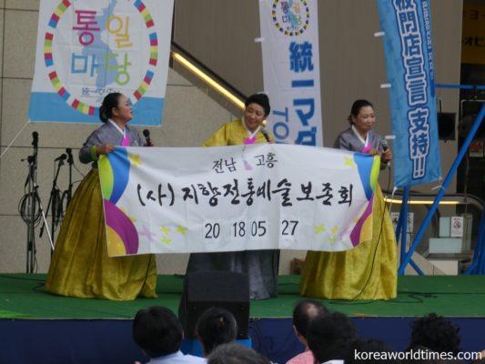 日暮里駅前がコリアンフェス会場に。多く来場者で高まる朝鮮半島の和平気運を祝う