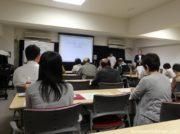 在日朝鮮人留学生の民族運動 小野容照九州大学大学院教授(在日韓人歴史資料館主催土曜セミナー)