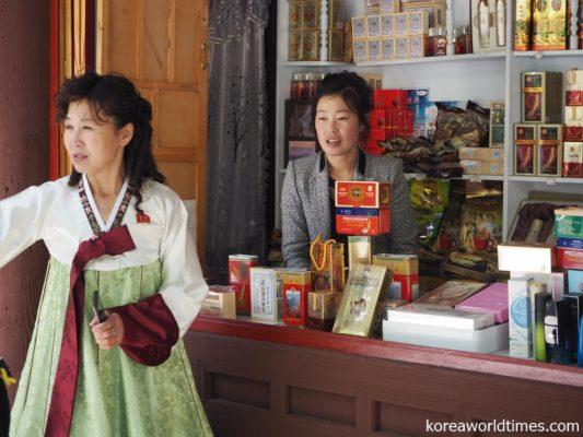 北朝鮮における「観光」の意味