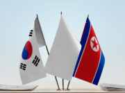 朝鮮半島情報サイト公開
