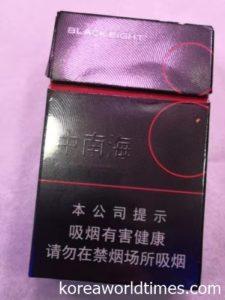 中国タバコは喜ばれないその理由は?