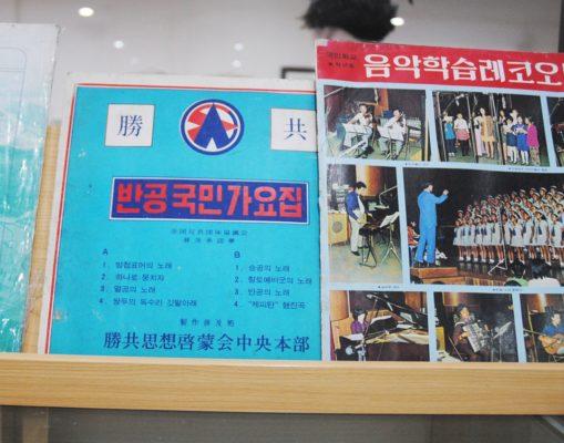 当時の雰囲気を再現した教室には朴正煕元大統領のセマウルの歌や国民教育憲章が展示