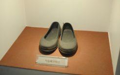 李承福君のゴム靴